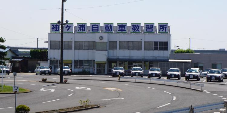 自動車 千葉 学校 中央